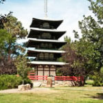Kanemoto Park, Longmont, Colorado - Tower of Compassion